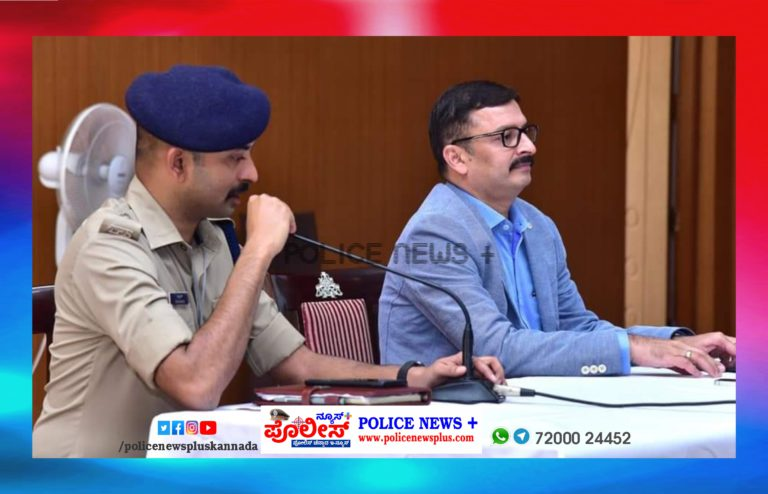 ಮೈಸೂರು -E OFFICE ತಂತ್ರಜ್ಞಾನ ದ ಕಾರ್ಯಗಾರ ಮುಕ್ತಾಯ ಸಭೆ