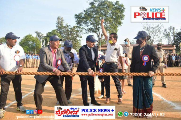 ಕೊಡಗು ಜಿಲ್ಲಾ ಪೊಲೀಸ್ ವಾರ್ಷಿಕ ಕ್ರೀಡಾಕೂಟ-2020