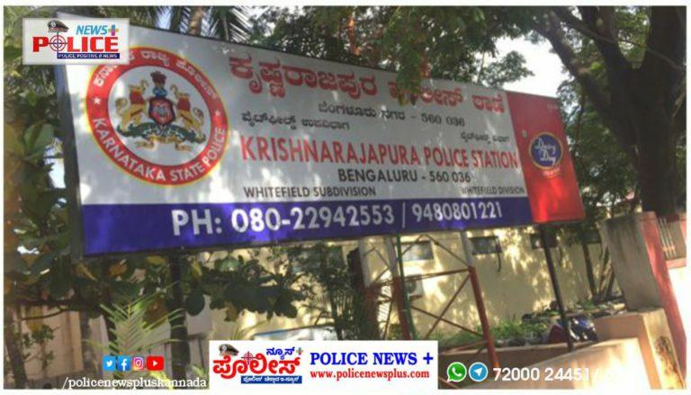 ಬೆಂಗಳೂರು ನಗರ ಪೊಲೀಸ್- ಹಿಟ್ ಅಂಡ್ ರನ್ ಆರೋಪಿಯನ್ನು ಪತ್ತೆ ಮಾಡಲಾಗಿದೆ